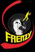 Φρενίτις (Frenzy)