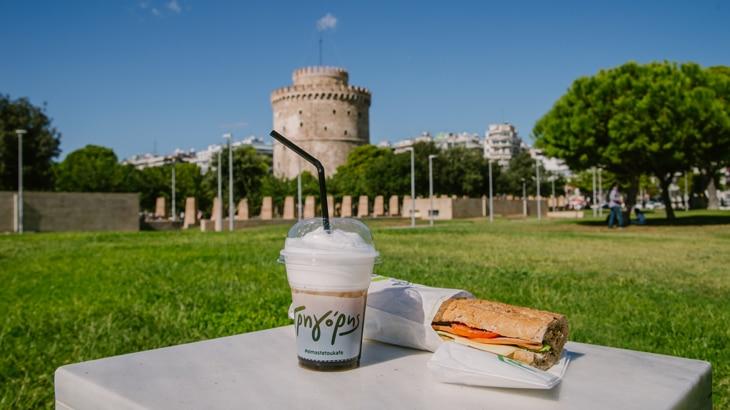Γρηγόρης Θεσσαλονίκη