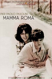 Αφίσα της ταινίας Μάμα Ρόμα (Mamma Roma)