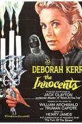 Τhe Innocents (Μια Μορφή στο Παράθυρο)