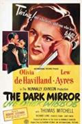 Ο Μαύρος Καθρέφτης (The Dark Mirror)