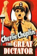 Ο Μεγάλος Δικτάτωρ (The Great Dictator)