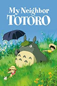 Αφίσα της ταινίας Η γειτονιά του δάσους: οι περιπέτειες του Τοτόρο ( My neighbor Totoro)