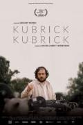 Ο Κιούμπρικ Με Δικά Του Λόγια (Kubrick by Kubrick)