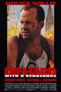 Πολύ Σκληρός για να Πεθάνει: Η Εκδίκηση (Die Hard: With a Vengeance)