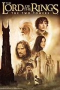 Ο Άρχοντας των Δαχτυλιδιών: Οι Δύο Πύργοι (The Lord of the Rings: The Two Towers)