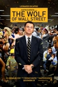 Ο Λύκος της Wall Street (The Wolf of Wall Street)