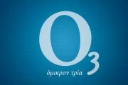 Ο3 (Όμικρον τρία)