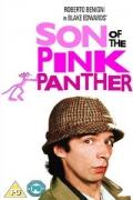 Ο Γιος του Ροζ Πάνθηρα (Son of the Pink Panther)