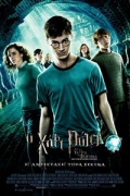 Ο Χάρι Πότερ και το Τάγμα του Φοίνικα (Harry Potter and the Order of the Phoenix)
