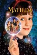 Ματίλντα (Matilda)