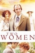 Δύο Γυναίκες (Mesyats v derevne / Two Women)