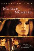 Θεωρίες Εγκλήματος (Murder by Numbers)