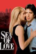 Το Ερωτικό Αντικείμενο του Εγκλήματος (Sea of Love)