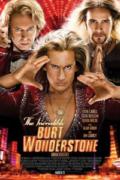 Ο Απίστευτος Μπαρτ Γουοντερστόουν (The Incredible Burt Wonderstone)